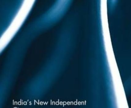 """India's New Independent Cinema: Rise of the Hybrid""  with Ashvin I. Devasundaram"